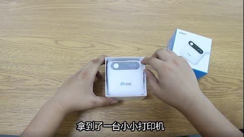 打印机产品测评视频