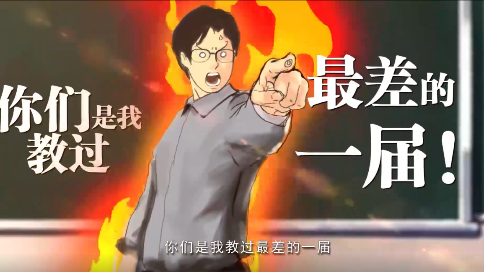 新浪 x 洋河:《敬我最尊敬的人》动画活动记录