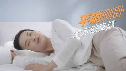 苏宁极物乳胶枕