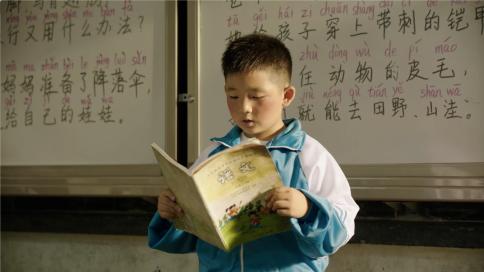 新东方教师节短片《加分》