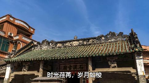 百年历史的古庙,都经历了什么,竟让它屹立不倒?