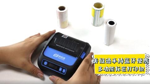 另一个版本的多功能标签打印机,功能是一样的,这是升级版
