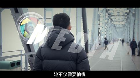 《不负梦想,不忘初心》励志短片