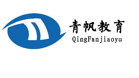 清帆教育推广片