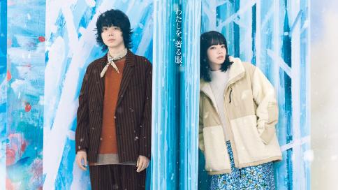 niko and … 服饰2020冬季微电影