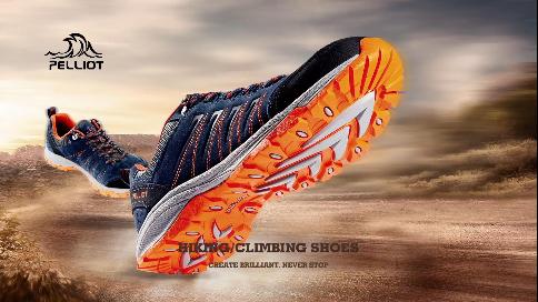 伯希和全地形徒步鞋
