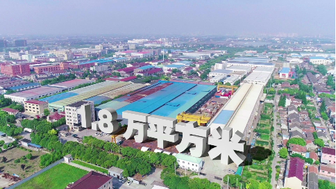 上海思德胶辊企业宣传片