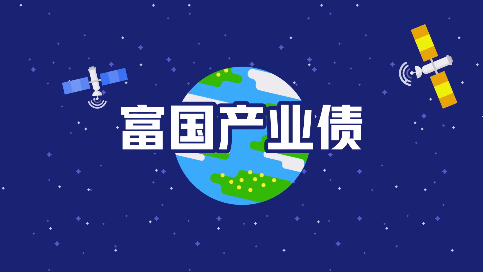 富国产业债入选京东小金存的基金