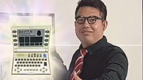 腾讯科学WE大会宣传片《腾讯科学周学习机》