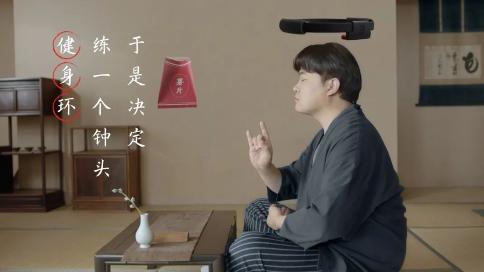 国行SWITCH健身环京东发售宣传片