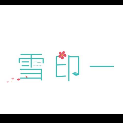 金融诈骗/MG动画