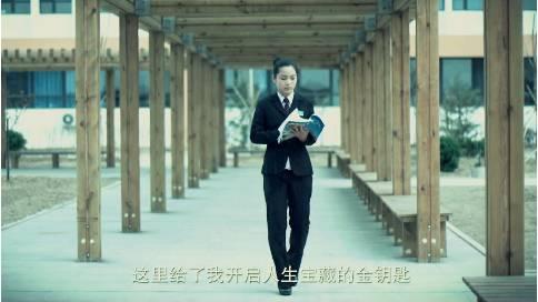 潍坊寿光职教形象宣传片