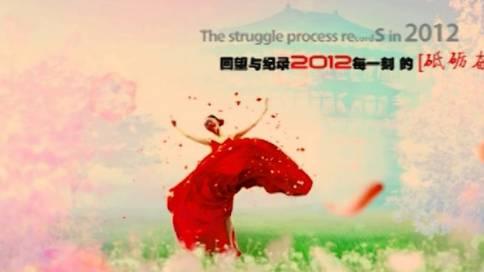 西安宣传片拍摄旅游文化景区宣传片作品(样片)英朗传播作品参考