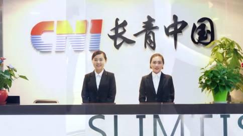 优质微商授奖宝马车宣传片
