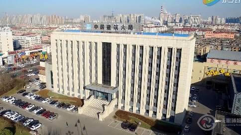 中国建筑六局工程项目航拍部分剪辑-天眼通航拍