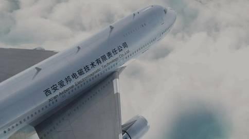 西安宣传片拍摄高科技企业宣传片作品(样片)英朗传播制作参考