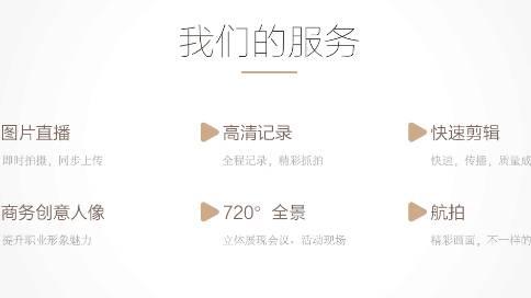 海棠湾红树林豪华度假村宣传片
