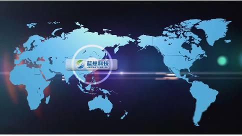 山东蓝想科技企业宣传片