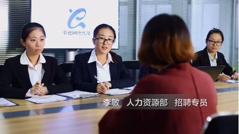 山东中迅网络传媒校招宣传片
