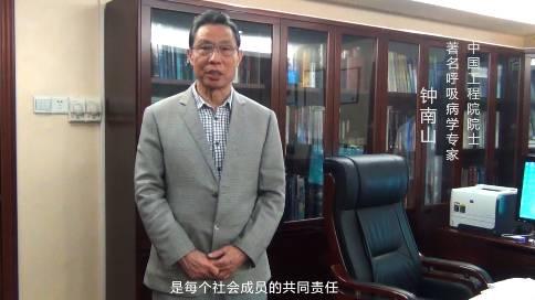 广东省结核病控制中心