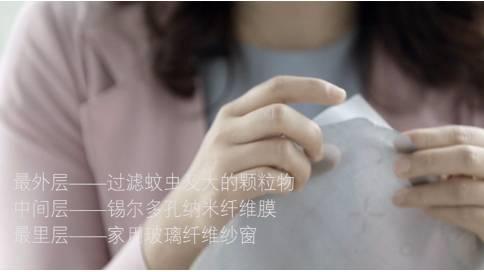 环保纱窗科技企业产品宣传片