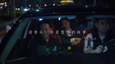 正泰家居广告宣传片《找到自由》