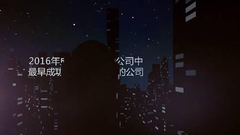 腾讯云-连接智能未来-逐光者