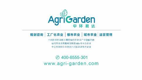 北京中环易达企业宣传片