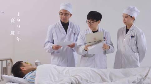 《武汉市一医院90周年》宣传片