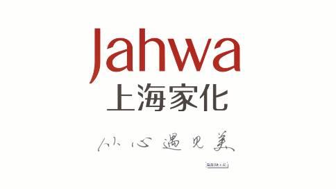 上海家化(集团)企业宣传片