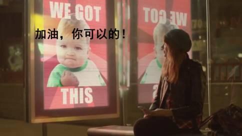 可口可乐广告《善待世界,世界也会善待你》