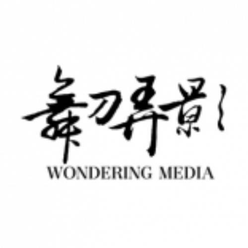 致敬好奇心的中国神短片!一口气问了31个问题,你都能答上来算我输