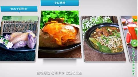 薯立方宣传片—济南宣传片制作