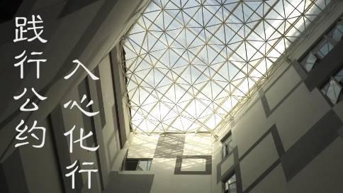 上海微电影制作 | 苏州校园宣传片制作 | 无锡公益微电影制作