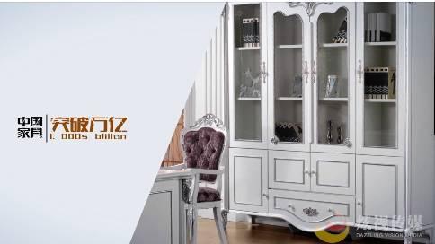 家具类企业宣传片拍摄制作