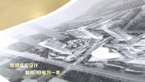 苏州企业宣传片制作——中亿丰