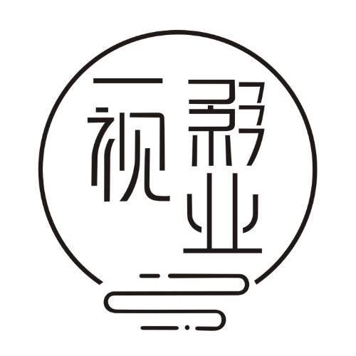 旺渭宝饮品贺岁片TVC  30秒