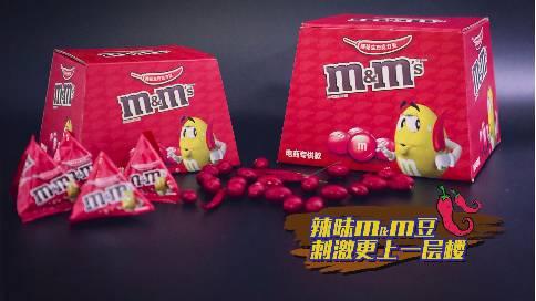m&m's辣味花生巧克力豆 案列展示
