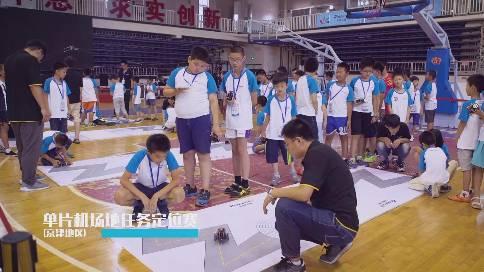 乐博杯国际机器人大赛
