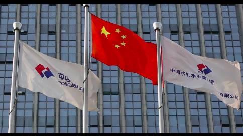 《主业之歌》中国电建企业MV