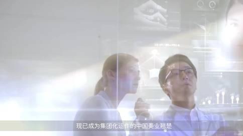 奥米国际医美宣传片