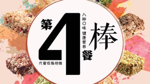 苏州松鼠汇影视宣传片拍摄作品