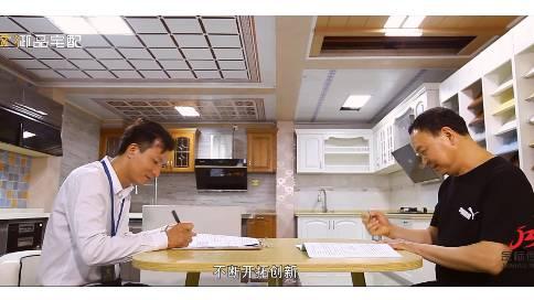 桂平市御品宅配宣传片