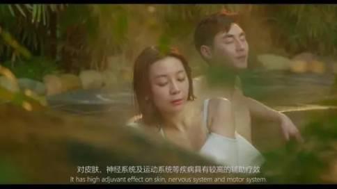 融汇温泉宣传片