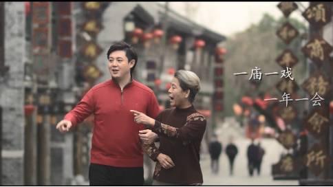 山东台儿庄古城TVC——《妈妈的日历本》