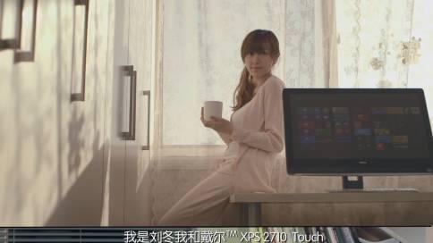 戴尔X11广告