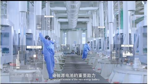 佳纳能源企业宣传片