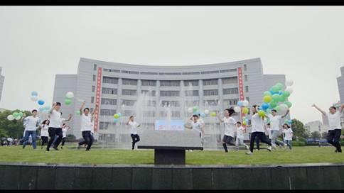 青春不毕业-浙江工商职业技术学院招生片
