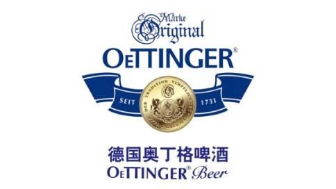 奥丁格啤酒产品主图视频