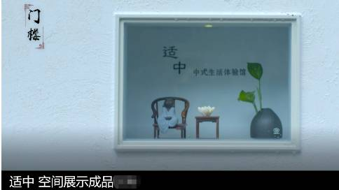 中山珠海宣传片拍摄制作|产品形象展示宣传片|微电影微视频制作